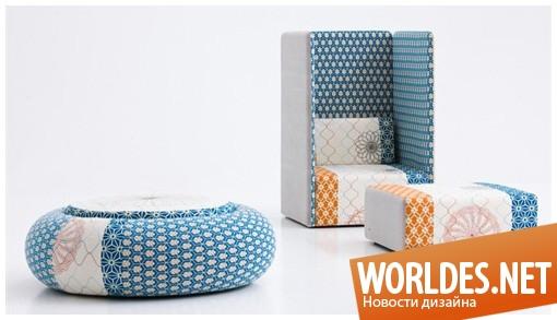 дизайн, дизайн мебели, дизайн коллекции мебели, дизайн кресла, кресло, кресло с высокой спинкой, Moroso