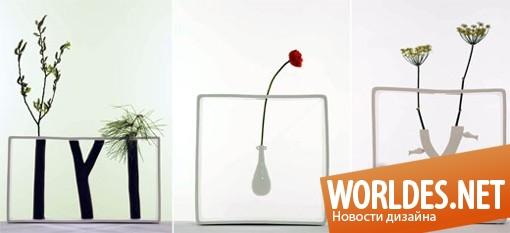 декоративный дизайн ваз, дизайн вазы, дизайн ваз, декоративные вазы, декоративная ваза, коллекция ваз, необычные вазы