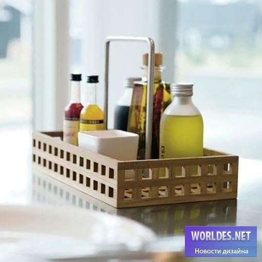 дизайн, дизайн аксессуаров, дизайн аксессуаров для кухни, дизайн аксессуаров для ванной, дизайн аксессуаров для сада