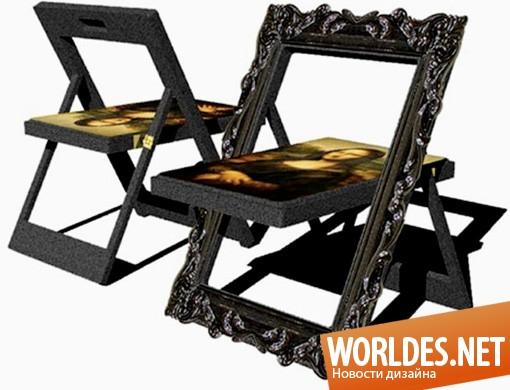 дизайн, дизайн мебели, дизайн кресла, дизайнерское кресло, мона лиза, кресло мона лиза, картина мона лиза