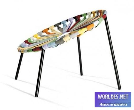 дизайн, дизайн мебели, дизайн кресла, дизайн батута, дизайн кресла в виде батута, интересное кресло
