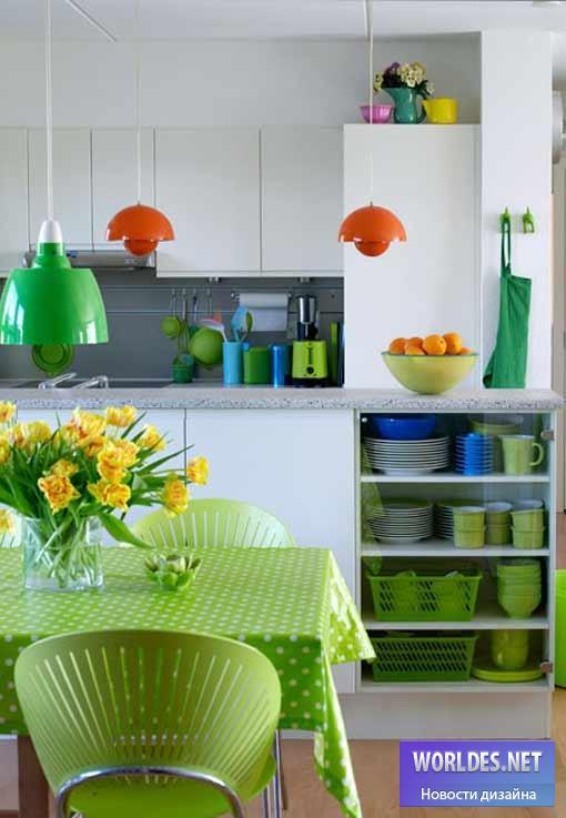 Дизайн, дизайн дома, дизайн веселого дома, дизайн интерьера, дизайн квартиры