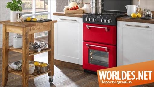 дизайн, дизайн кухни, дизайн кухонной комнаты, дизайн современной кухни, мебель для кухни, дизайн просторной кухни, кухня англии, кухни великобритании, кухни, кухня