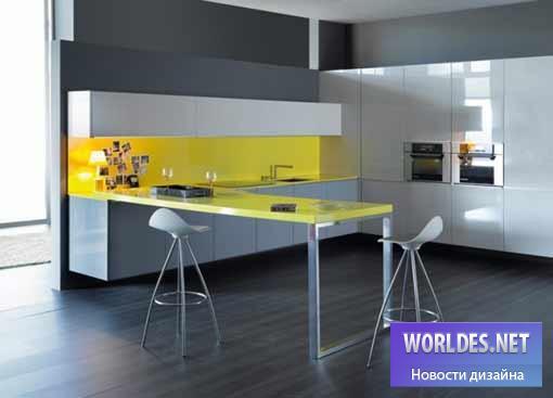 дизайн, дизайн кухни, дизайн кухонной комнаты, дизайн современной кухни, мебель для кухни, дизайн просторной кухни, кухня логоскоп