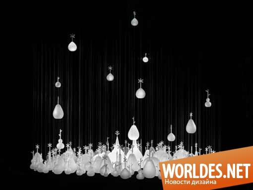 дизайн, Декоративный дизайн, дизайн лампы, дизайн люстры, дизайн освещение, дизайн света, оригинальный светильник, дизайн светильника, лампа
