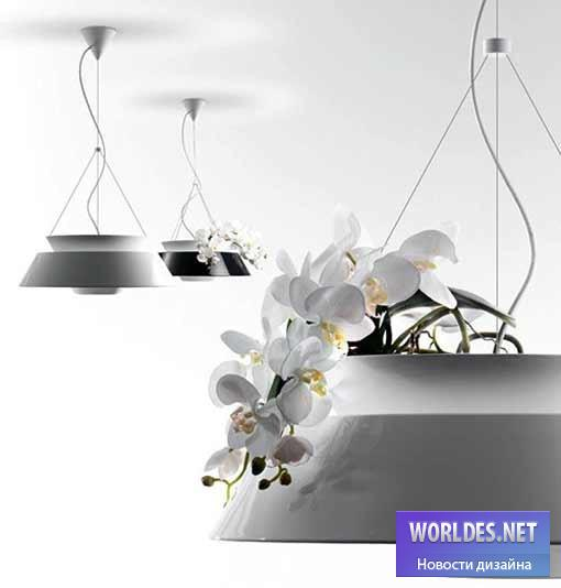 дизайн, Декоративный дизай, дизайн лампы, дизайн люстры, дизайн освещение, дизайн света, дизайн горшка для цветов, torremato, torremato eden