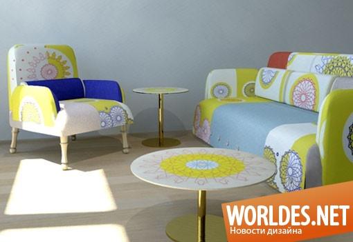 дизайн, дизайн мебели, дизайн коллекции мебели, коллекция мебели, кровать, стол, диван, кресло, мебель