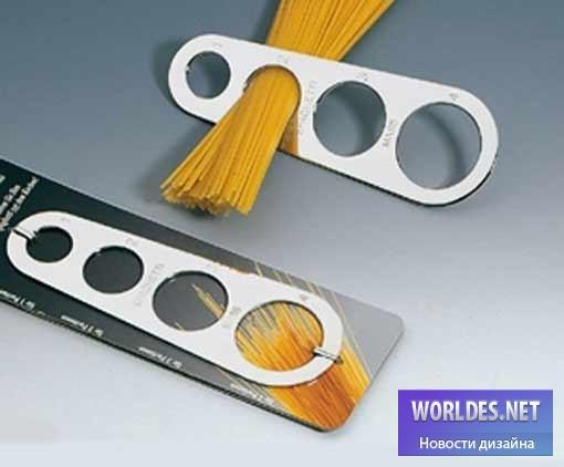 дизайн, дизайн аксессуаров, дизайн аксессуаров для кухни, аксессуары для кухни, аксессуары для спагетти, мерка для спагетти