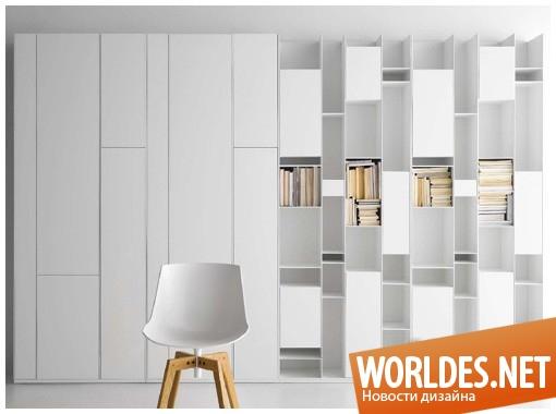 дизайн, дизайн мебели, дизайн модульной системы, модульная система, модульная система хранения, модульная мебель, модульный шкаф