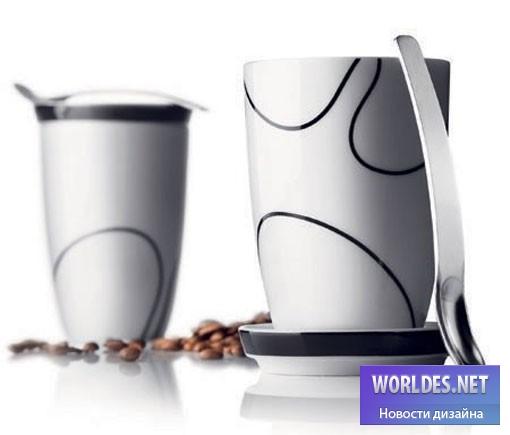 дизайн, дизайн аксессуаров, дизайн аксессуаров для кухни, аксессуары для кухни, чашки, набор чашек, термочашки, набор термочашек, дизайн термочашки