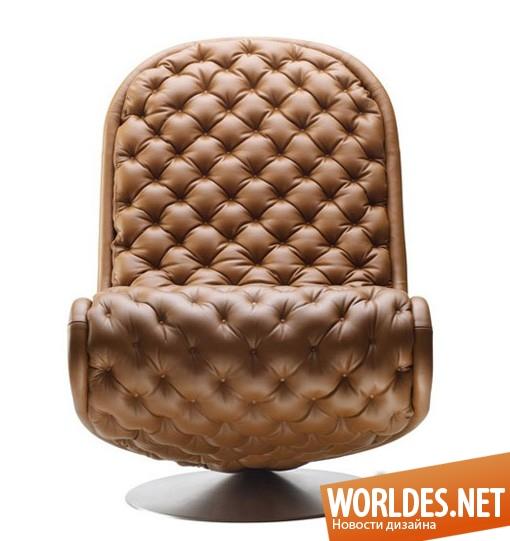 дизайн, дизайн мебели, дизайн кресла, дизайн удобного кресла, удобное кресло, самое удобное место, современное кресло, кресло вернера, вернера патона, Verpan