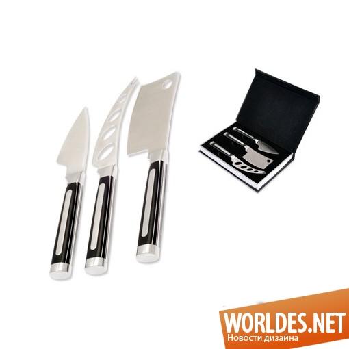 дизайн аксессуаров, дизайн аксессуаров для кухни, аксессуары для кухни, нож для сыра, аксессуары для сыра, ножи для сыра, итальянские ножи для сыра