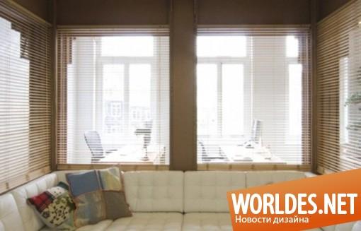 дизайн, дизайн интерьера, дизайн интерьера офиса, дизайн офиса, интерьер офиса, офис из картона, картонный офис, офис, недорогой офис, практичный офис