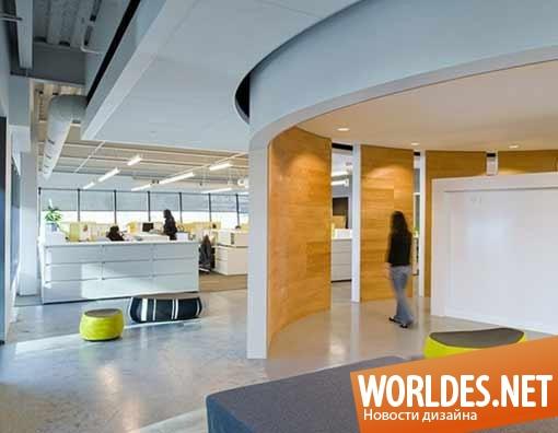 дизайн, дизайн интерьера, дизайн интерьера офиса, дизайн офиса, интерьер офиса, офис Belkin, Belkin, дизайн офиса Belkin