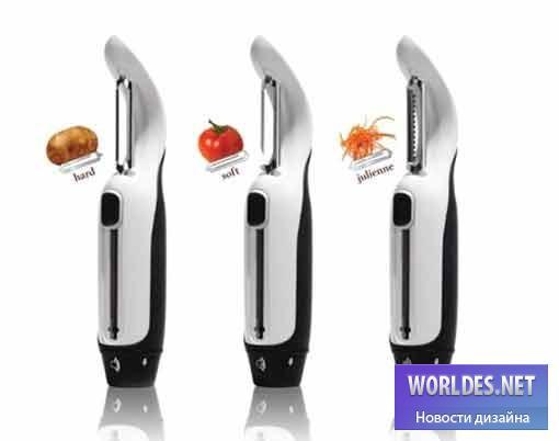 дизайн, дизайн аксессуаров, дизайн аксессуаров для кухни, аксессуары для чистки, овоще чистка, дизайн овоще чистки