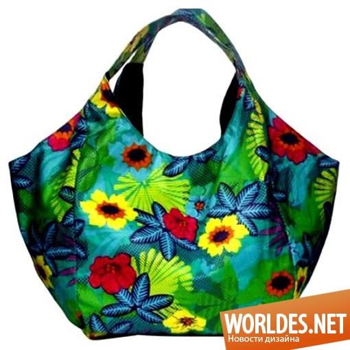 дизайн, дизайн аксессуаров, дизайн женских аксессуаров, женские сумочки, женская сумочка, пляжная сумка, пляжная сумочка, сумка для пляжа, женская сумка для пляжа