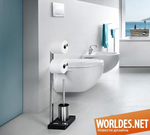 дизайн, дизайн аксессуаров, дизайн аксессуаров для туалета, дизайн подставки для туалетной бумаги, подставка для туалетной бумаги, для туалетной бумаги