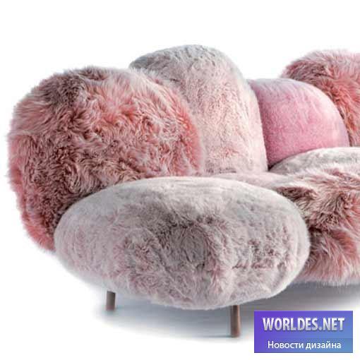дизайн, дизайн мебели, дизайн дивана, дизайн пушистого дивана, диван, пушистый диван