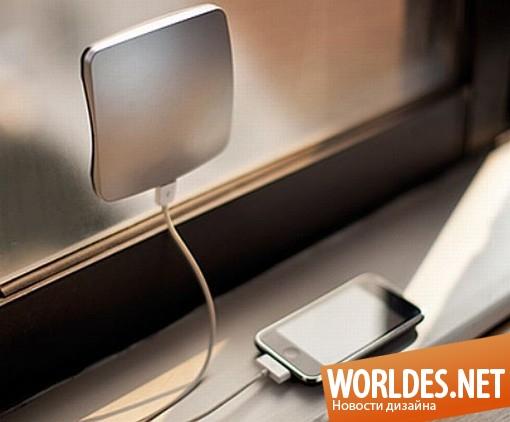 дизайн, дизайн электроники, дизайн зарядного устройства, солнечное зарядное устройство, еко зарядное устройство, гаджет для телефона, гаджет для айфона, эко гаджет, эко зарядное устройство