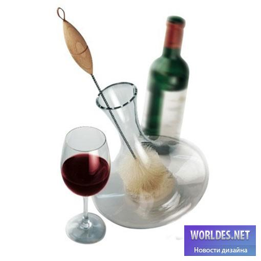 дизайн, дизайн аксессуаров, дизайн аксессуаров для кухни, аксессуары для графина, дизайн щетки, щетка для графина