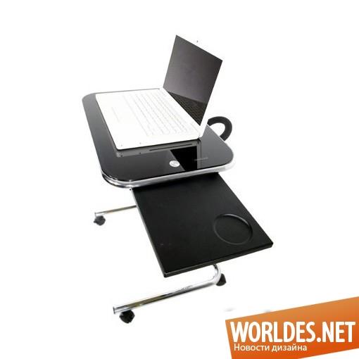 дизайн, дизайн мебели, дизайн стола, дизайн компьютерного стола, дизайн стола для ноутбука, столик для ноутбука, дизайн столика для ноутбука, стол для ноута, столик под ноутбук, стол под ноутбук