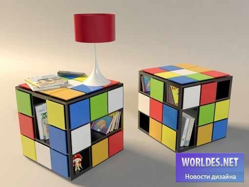 дизайн, дизайн мебели, дизайн стола, дизайн журнального стола, дизайн журнального столика, журнальный столик, кубик рубик