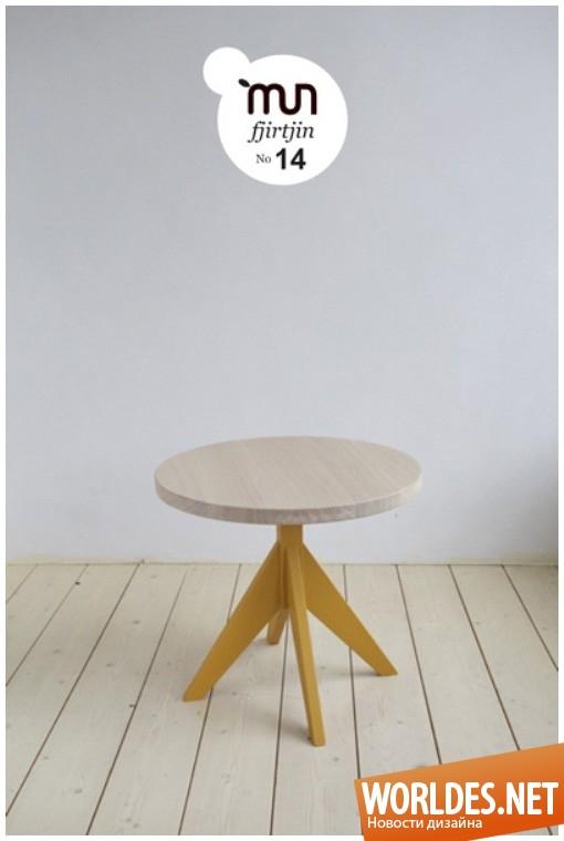 дизайн, дизайн мебели, дизайн стола, дизайн журнального стола, дизайн журнального столика, журнальный столик, мун, стол мун, Кристины Старкенбург